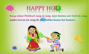 bEST IMAGES PICTURES WALLPAPERS FOR HOLI