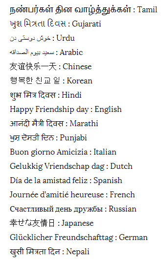 Friendshipday in different languages