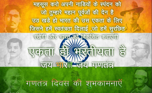 Independence-Day-Image-Download-in-Hindi-freedom-fighters