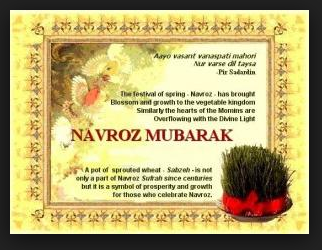 Parsi-New-year-e-cards-wishes-images-pictures