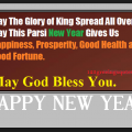 Parsi-New-year-wishes-sms-messages-greetings