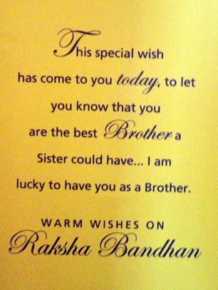 raki-greeting-card-for-brother-from-sister