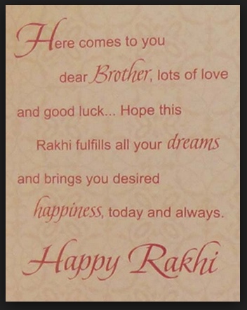 raki-greeting-card-for-brother