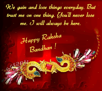 happy raksha bandhan wishes 2016