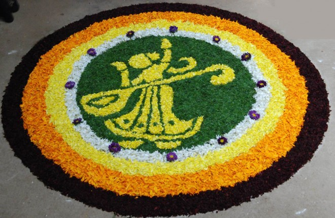 Most Beautiful Pookalam Designs for Onam Festival competitions