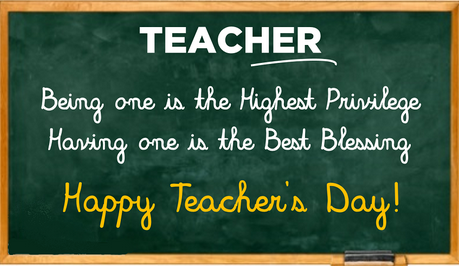 cool-teachers-day-gpoems-shayari-in-hindi