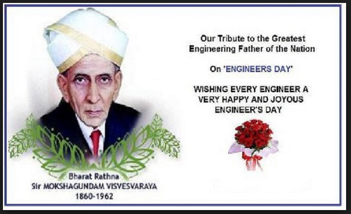 engineers-day-2014-wishes-theme