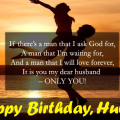 happy-birthday-wishes-to-my-husband