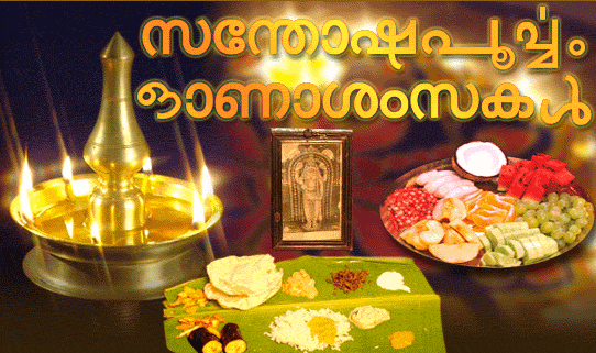 happy-onam-wishes-images-pictures-download