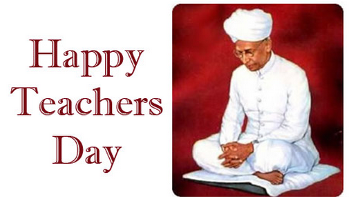 Happy Teachers day Wishes for a strict teacher