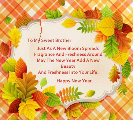 Happy-new-year-brother-wishes-2015-sms-messages-text-whatsapp