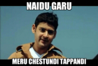 facebook funny comment in telugu comedy