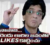 funny-telugu-facebook-comments-with-images-sattire