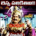 funny-telugu-facebook-comments-with-pics
