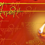 happy-diwali-wishes-in-hindi-pictures-wallpapers-free-download