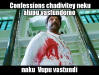 whatsapp image in telugu