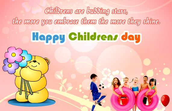childrens day essay in telugu