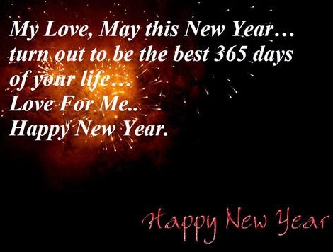 Best Greek New Year Wishes Ευτυχισμένο το Νέο Έτος Messages SMS Greetings Happy NEWYEAR Whatsapp Images 2015 Greek best-Happy-new-year-wishes-for-boyfriend