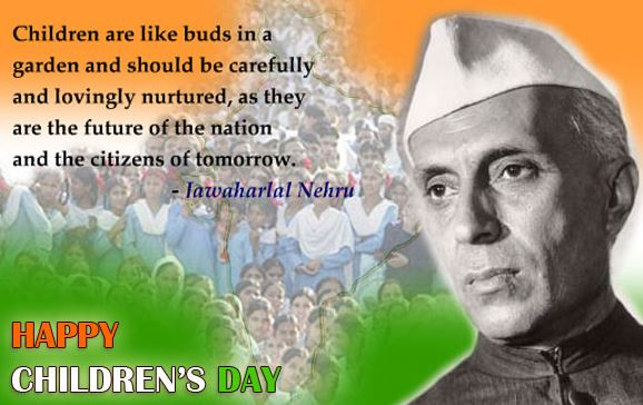 essay childrens day in india He had immense love for children and his birthday, november 14, is celebrated  as children's day in india he paved way for india's educational exaltation by.