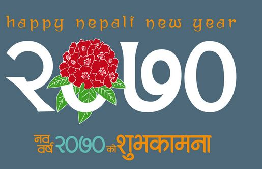 Happy New Year Wishes Quotes in Nepali greetings wallpapers images sms