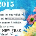Amazing Gujarati New Year Wishes SMS Greetings Happy NEWYEAR Whatsapp Images 1. 1. 2015 Video January હેપી ન્યૂ યર