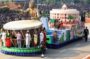 66th republic day parade images