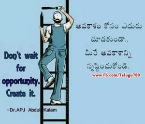 good morning telugu whatsapp images pictures