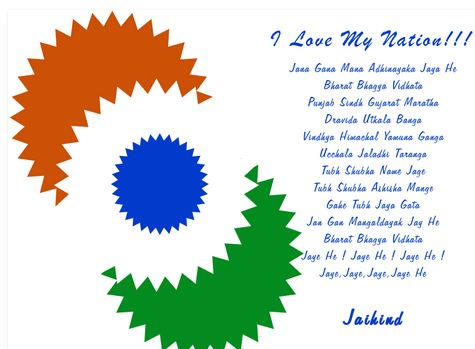Republic Day Images Greetings Wishes in hindi