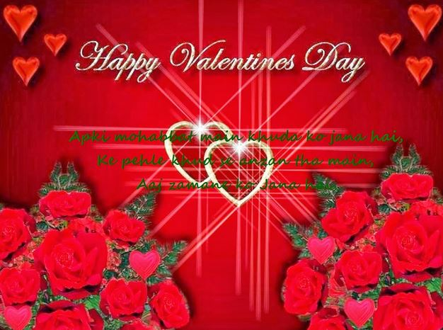 best valentines day hindi images messages sms for whatsapp