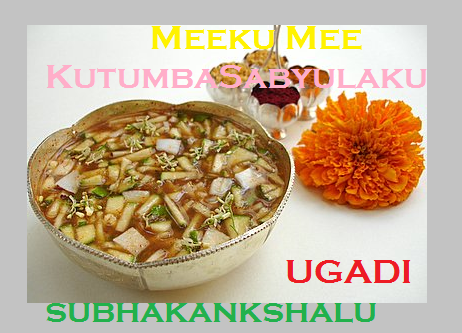 BEst ugadi wishes picture 2015