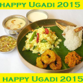 77 Best Happy Ugadi Telugu Greetings Messages Images Wishes + Sms Pictures 2015