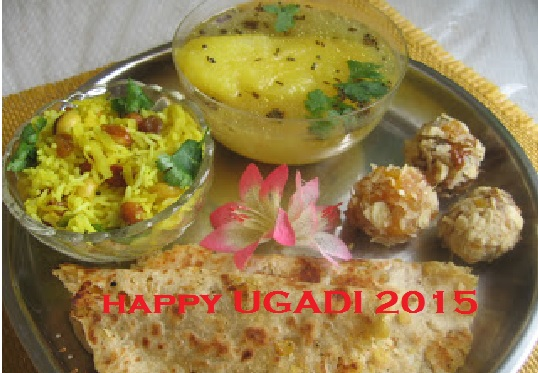 happy ugadi pictures sms greetings