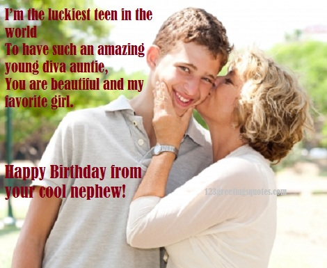 awesome greetings on birthday of aunt