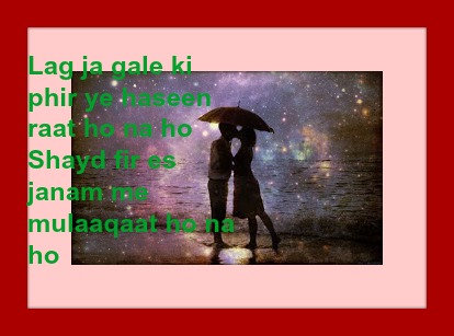 cool romantic love message in hindi