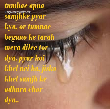 crying whatsapp status for love sad quotes