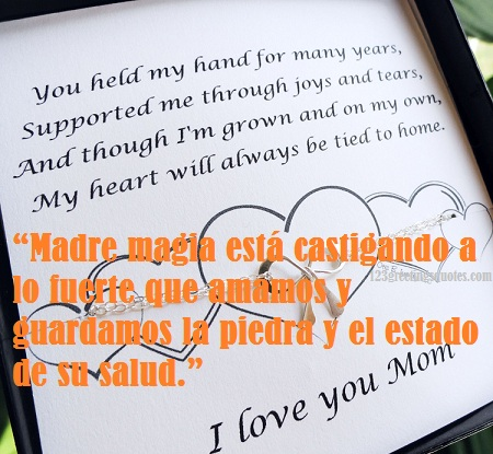 happy mothers day quotes in spanish