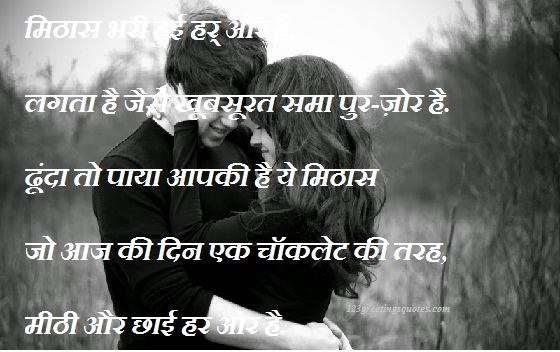 whatsapp status about love download