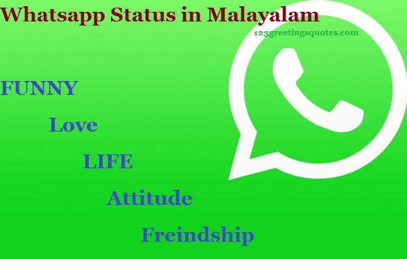Whatsapp Status in Malayalam {FUNNY Love LIFE Online Msg}Whatsapp Status in Malayalam on FUNNY Love LIFE