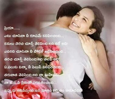 happy birthday wishes in telugu