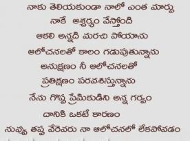 telugu birthday wishes