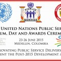 United Nations Public Service Day 2015 theme