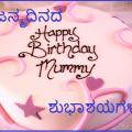 birthday wishes in kannada
