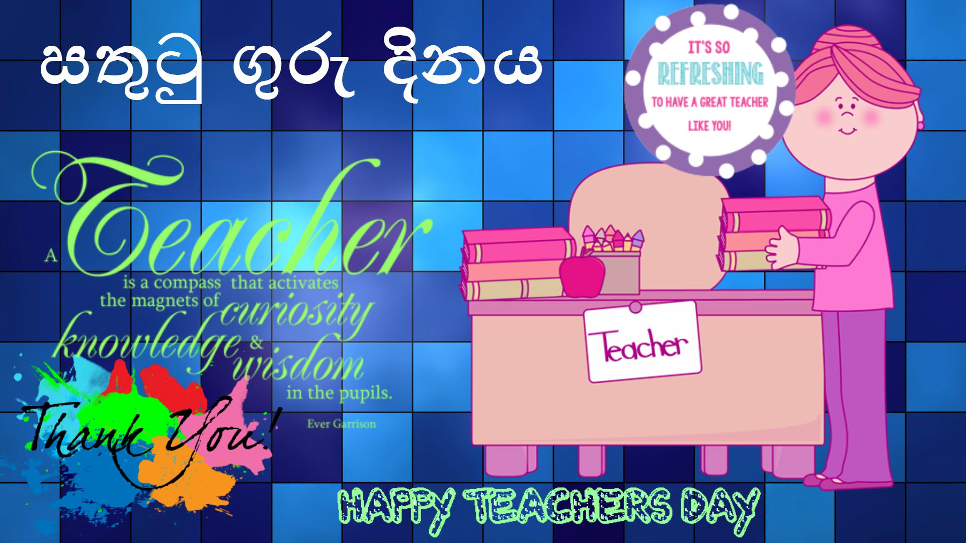 Teachers Day Wishes In Sinhala Best Greetings Quotes 2018