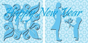 Happy New Year 2016 Wishes For Father & Mother {Parents}