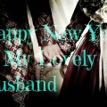 Happy New Year to Partner