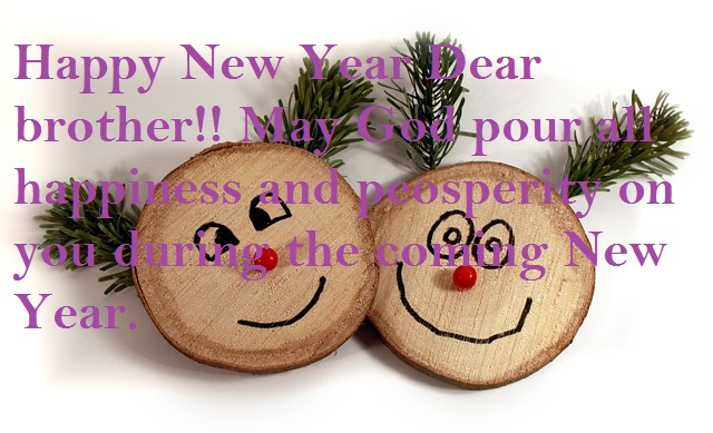 best New Year 2016 greetings For Sister & Brother