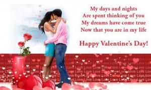 amazing valentines day images