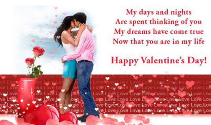 Valentines Day Amazing Images Free Download Facebook Whatsapp – Best Quotes for Valentines Cards