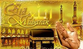 Good El Kabir Eid Al-Fitr Greeting - Eid-al-Fitr-2016-e1456982325130  Picture_396660 .jpg