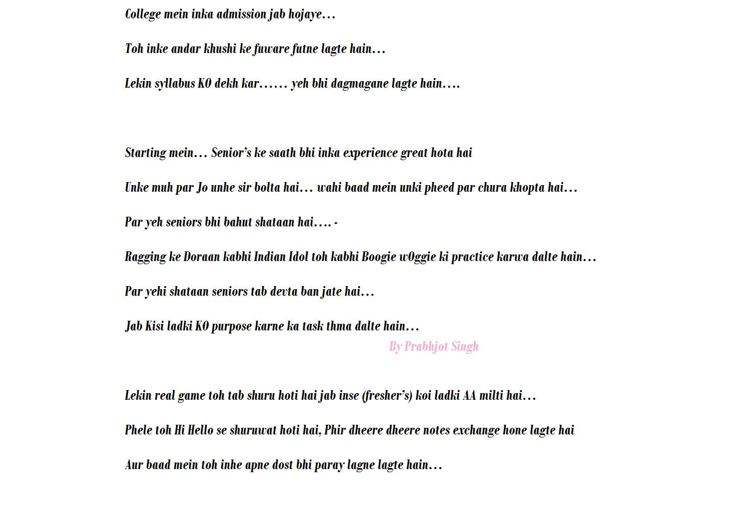 Freshers Day Poems My Fresher Party Poetry in Hindi & English